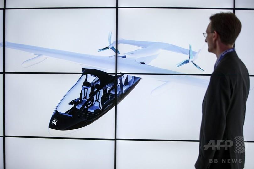 「未来 空飛ぶタクシー」の画像検索結果
