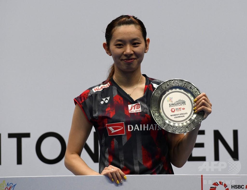 日本人女子が単複そろって優勝、シンガポールOP バドミントン