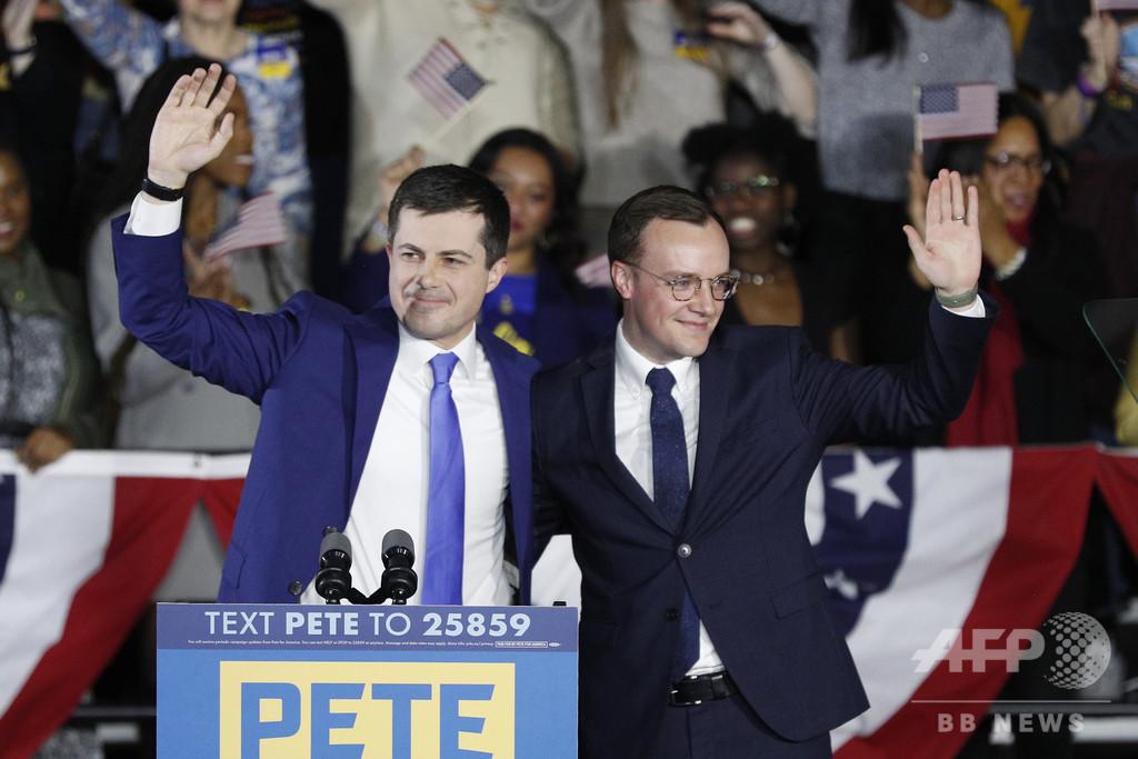 ブティジェッジ氏の同性愛知らず… 支持者が投票撤回を要求