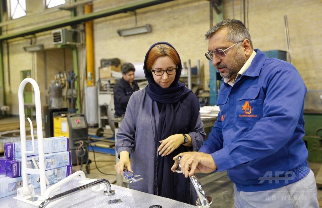 イラン製造界初の女性実業家を襲う、米トランプ政権の制裁再開