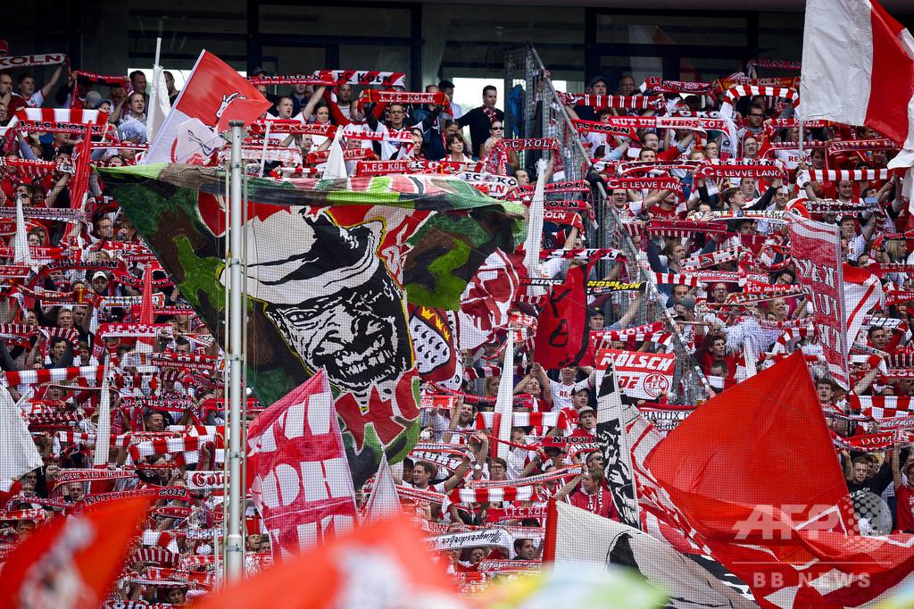 独FCケルン、中国のサッカー学校運営から撤退