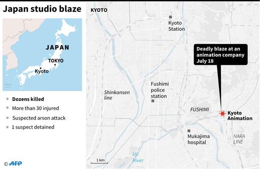 京都のアニメ会社で放火とみられる火災、少なくとも24人死亡か