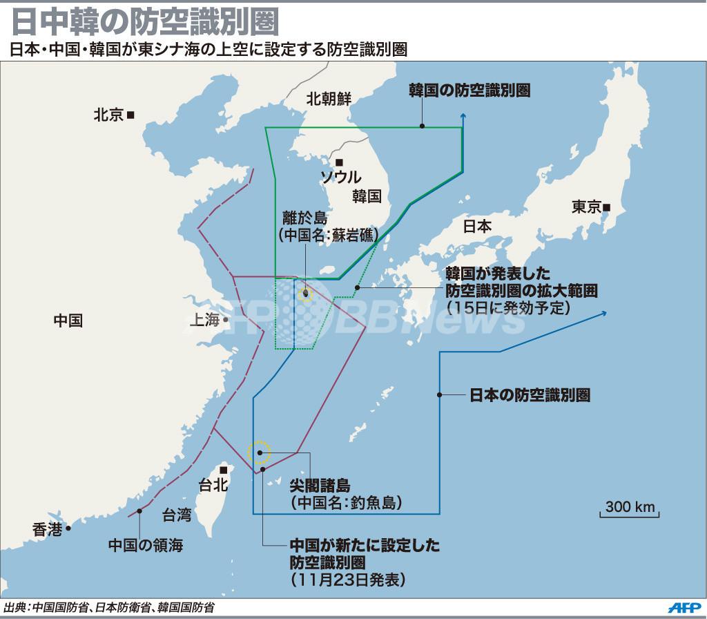 【図解】日中韓の防空識別圏