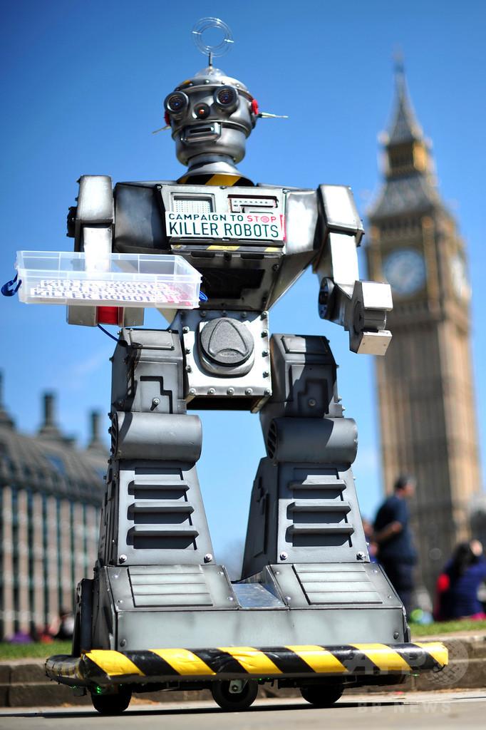 「殺人ロボット」の規制や禁止求める声高まる、初の国連会議が閉幕