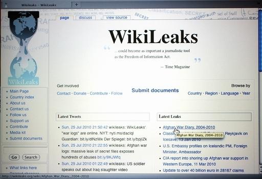 ウィキリークスに大規模サイバー攻撃