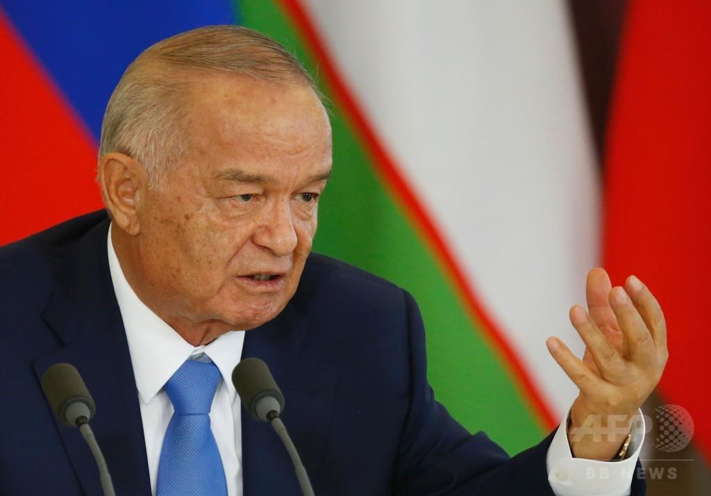 カリモフ大統領死去、ウズベク政府が正式発表