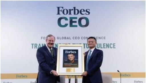 ジャック・マー氏が「フォーブス終身成果賞」を受賞、IT業界から初