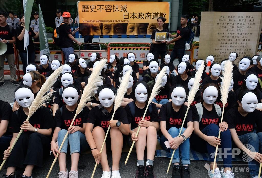 台湾人慰安婦に謝罪を、仮面をつけて日本政府に抗議 写真7枚 国際 ...
