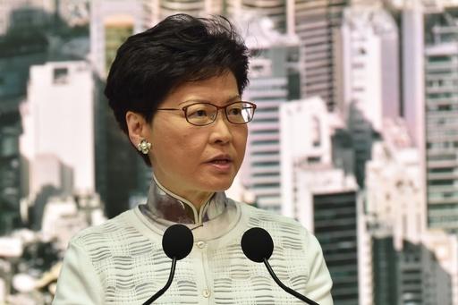 「逃亡犯条例」の改正延期、香港行政長官が発表