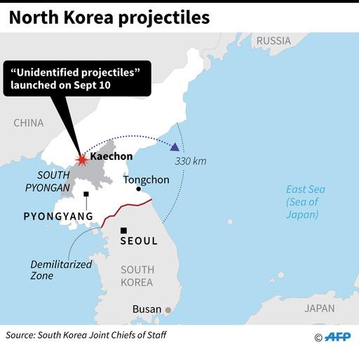 北朝鮮、「超大型多連装ロケット砲」を試射 金委員長が視察 KCNA