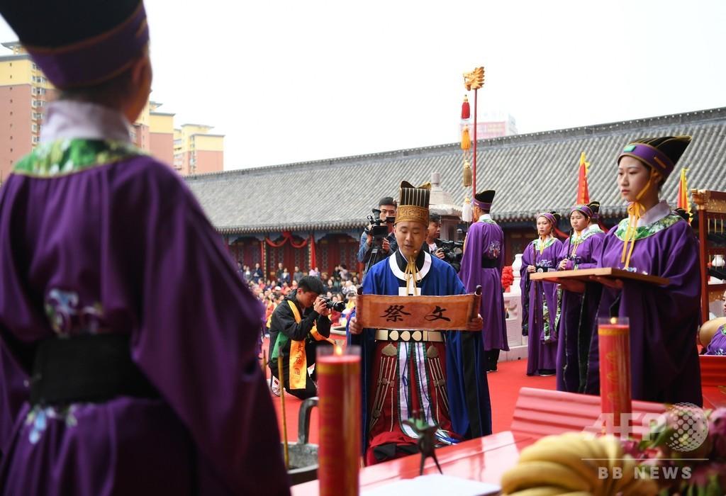 孔子生誕2569年記念の祭典、中国・長春