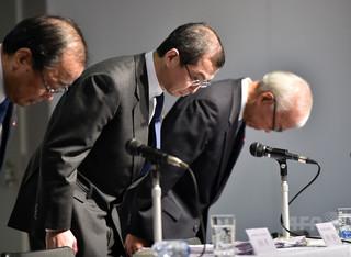 タカタ製エアバッグ集団訴訟、トヨタなど4社が620億円で和解 米