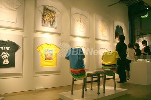 アートとファッションが融合したチャリティ・プロジェクト「バンガロー50」