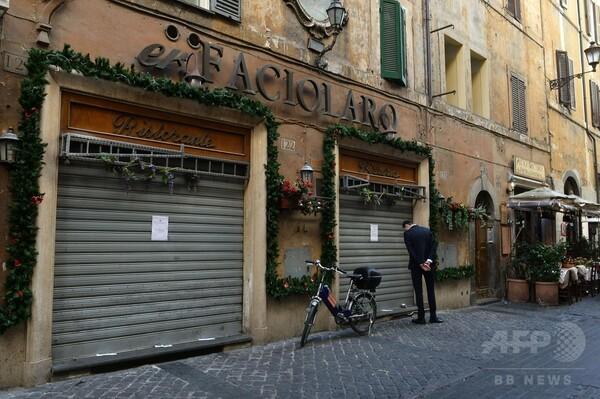 観光客の食事がマフィア資金源に、伊ローマのレストラン2軒閉鎖