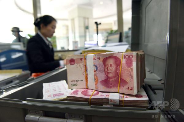 中国の銀行、業績悪い行員に尻たたき 非難殺到で幹部処分