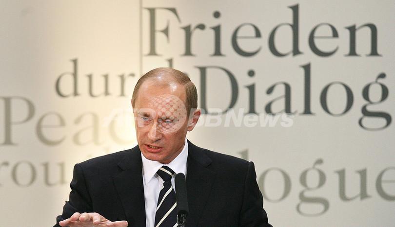 プーチン大統領、米国の政策を痛烈に批判 - ドイツ