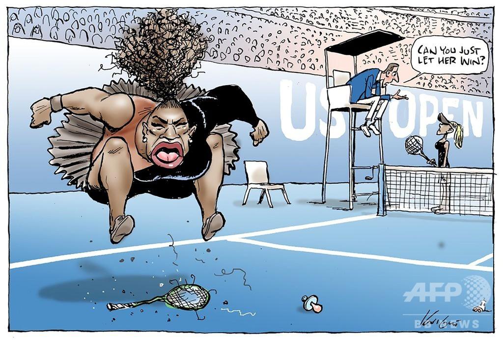 激高するセレーナの「差別的」風刺画、豪漫画家に世界中から批判の嵐