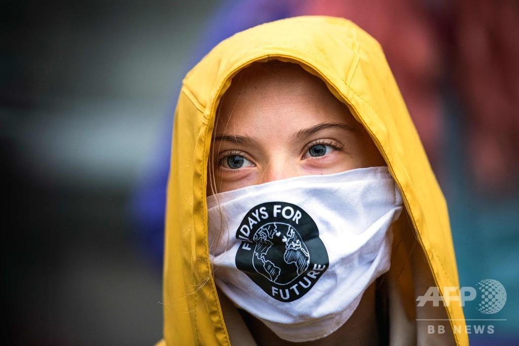 グレタさんがEUに訴え、温室効果ガス削減に「できる限り手を尽くして」