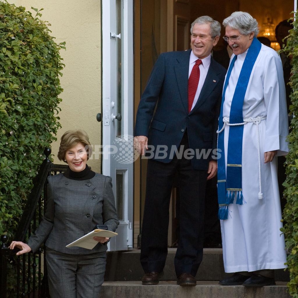 ブッシュ大統領「聖書と進化論は矛盾しない」、米TV番組