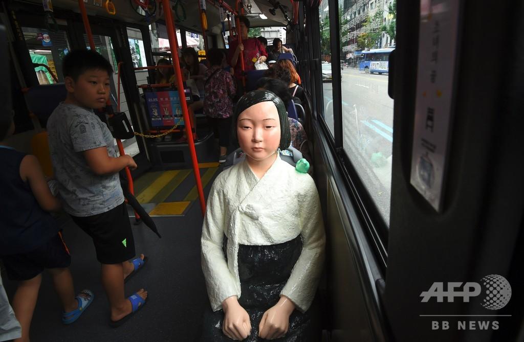 大阪市、米サンフランシスコに姉妹都市関係解消を通達 慰安婦像設置めぐり