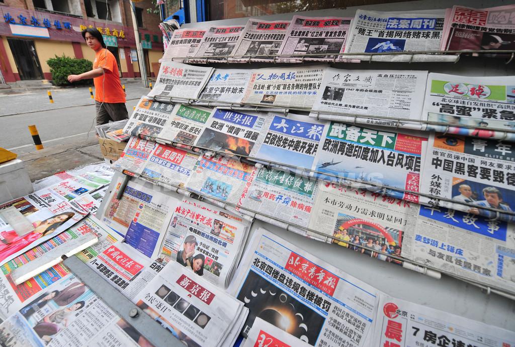 胡主席長男の関連企業に贈賄疑惑、中国がウェブ情報を遮断