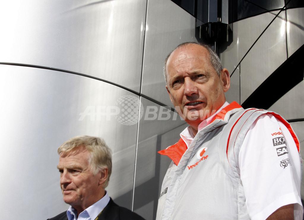 FIA会長がロン・デニス代表を非...