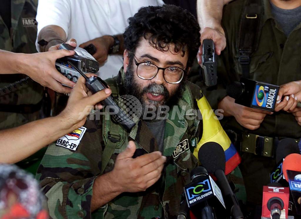 コロンビア左翼ゲリラ「FARC」最高幹部を軍が殺害