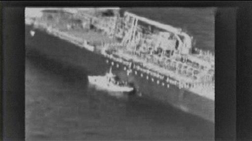 攻撃受けた国華産業のタンカー、UAEの港へ向けて航行