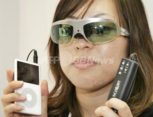 50グラムの眼鏡型の新型映像ディスプレー