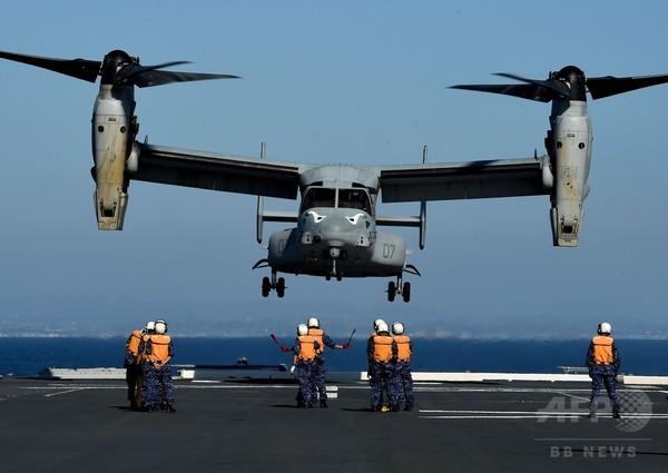 沖縄でオスプレイ「事故」 米海兵隊5人負傷