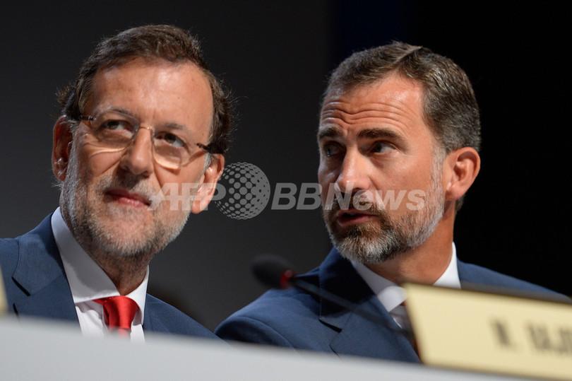 1回目の投票でスペインのマドリードが除外、2020年夏季五輪