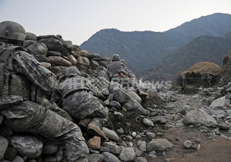 NATO軍の空爆で子供10人死亡、アフガニスタン