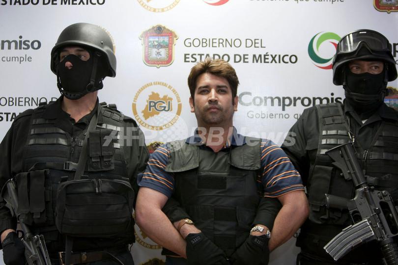メキシコ警察、犯罪集団トップを拘束 900人の殺害に関与の疑い