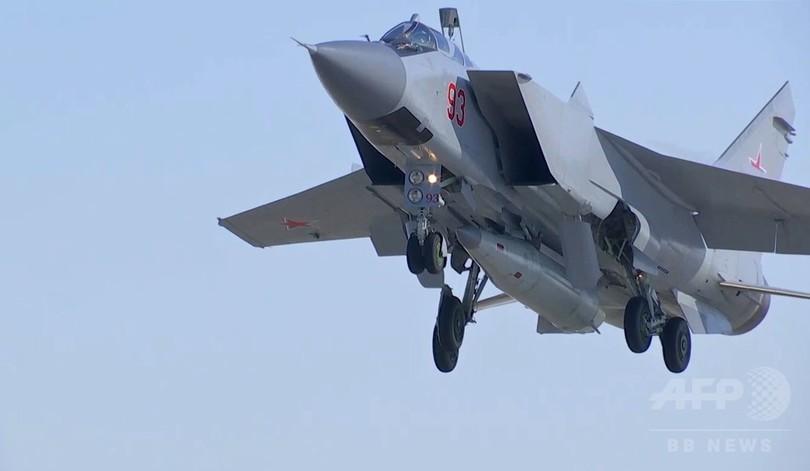 ロシア、極超音速ミサイル発射実験成功 プーチン氏の「理想兵器」
