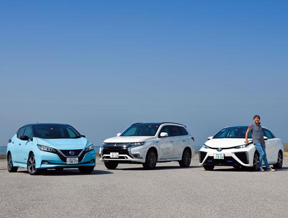 燃料電池、電気、プラグイン・ハイブリッドの3モデルに乗る。 着実に楽しくなってます!