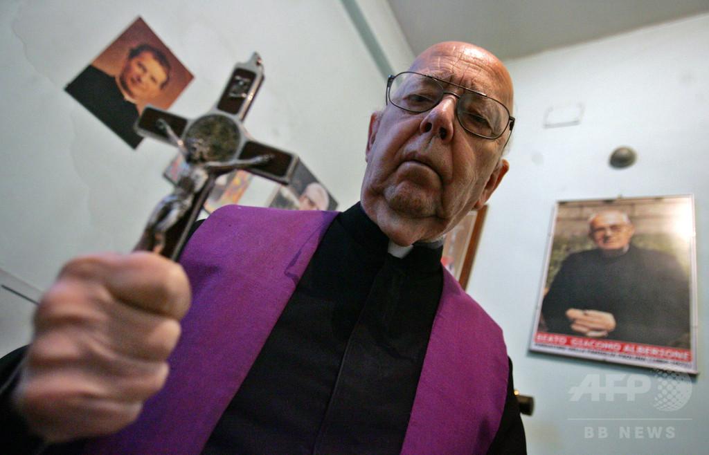 「バチカンの悪魔払い師」、ガブリエーレ・アモルト氏死去