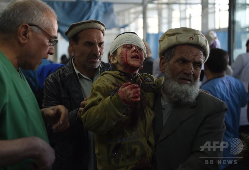 アフガン首都で救急車を使った爆弾攻撃、95人死亡 158人負傷
