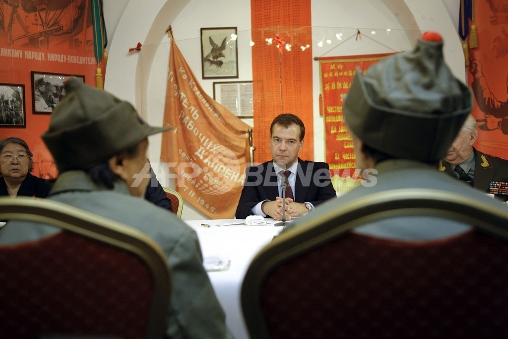 「露中は血で結ばれている」、訪中のメドベージェフ大統領