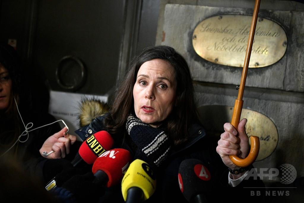 ノーベル文学賞選考機関に激震、関係者にレイプ疑惑 スウェーデン