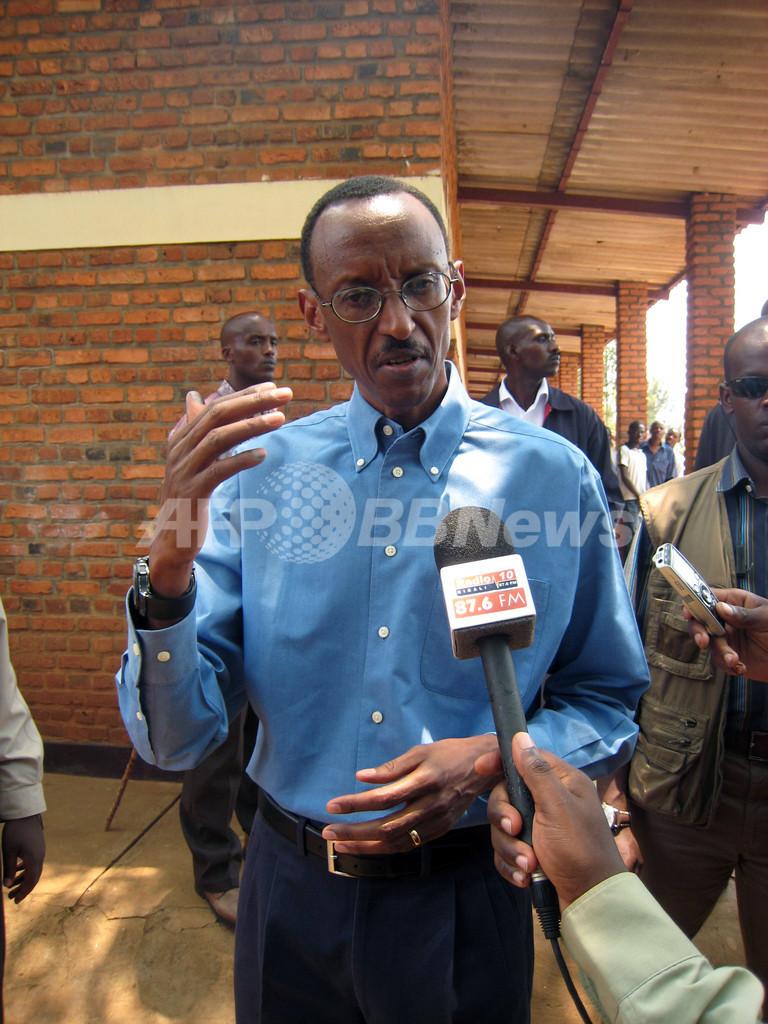 ルワンダ下院選、与党圧勝の公算
