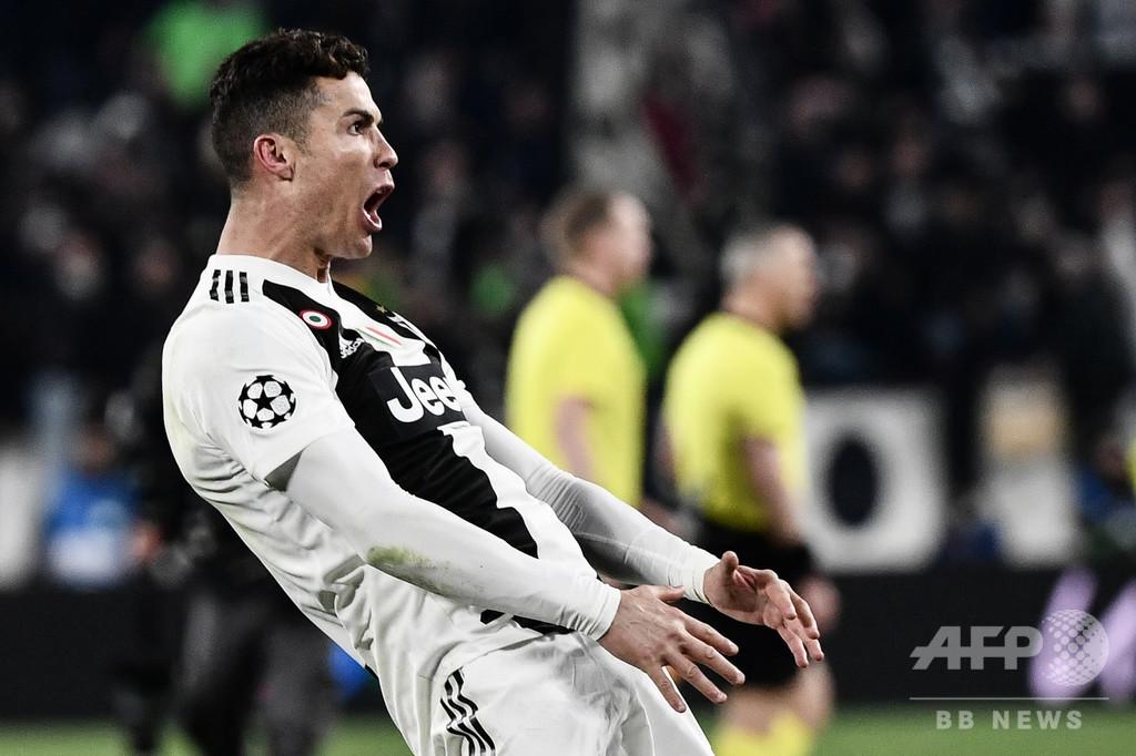 ロナウドの股間強調ポーズを調査、「不適切行為」に該当 UEFA