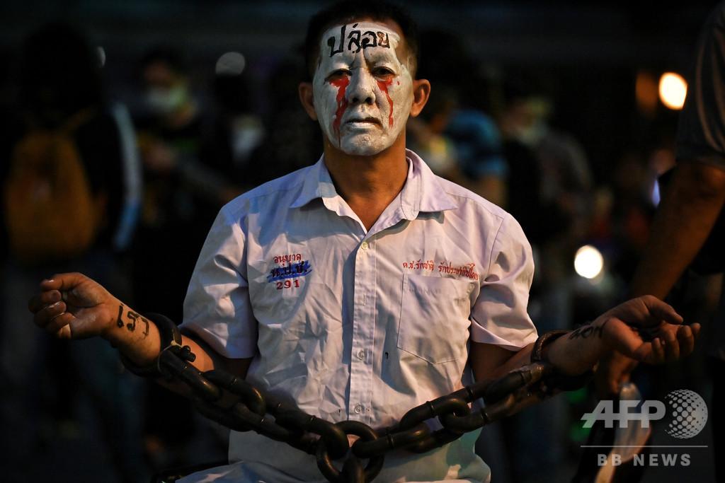 【解説】異例の王政批判も…タイ民主派デモ、最新情勢と今後の見通し