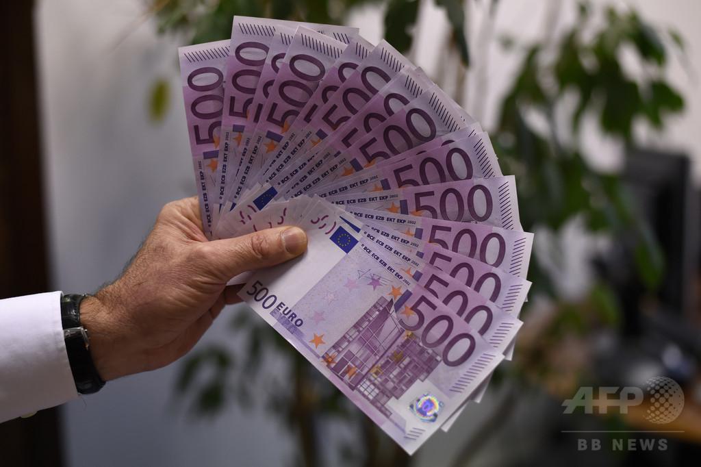 まさに資金「洗浄」? 貯水池に15億円相当の偽札 ブルガリア
