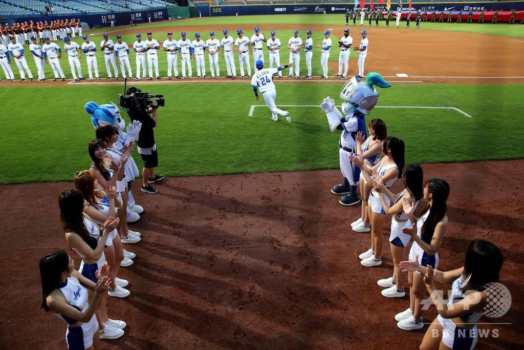 台湾プロ野球、再び観客入れて試合開催