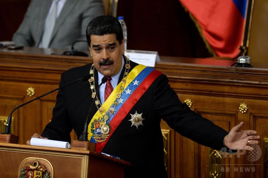 ベネズエラ、大統領選を前倒し 現職マドゥロ氏が出馬の意向