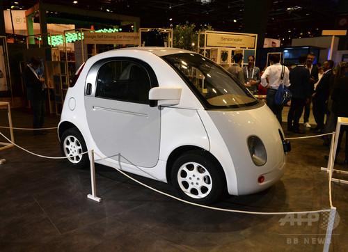 「ウーバーが自動運転技術を不正入手」 米アルファベットが提訴