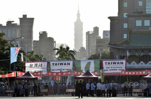 米の台湾旅行法、中国が批判「過ちを正せ」
