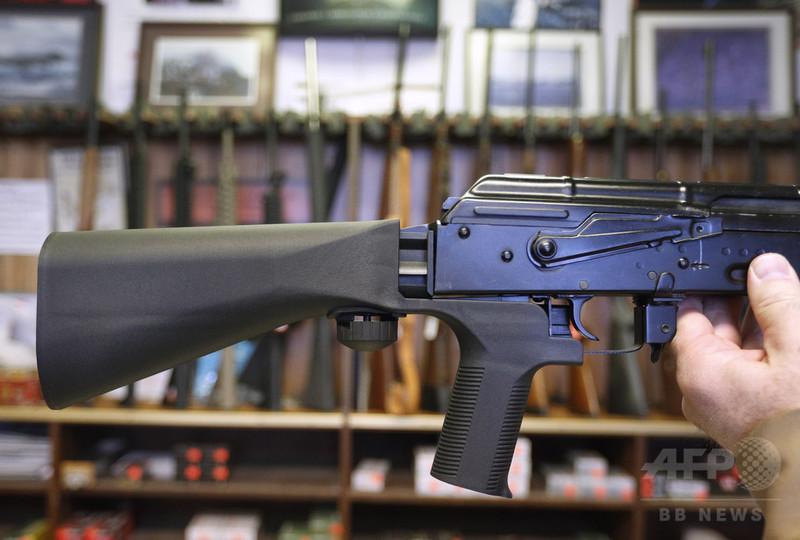 全米ライフル協会、連射装置の規制勧告 ベガス銃乱射で異例の声明