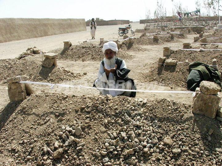 アフガニスタン内閣、駐留多国籍軍の地位見直しを求める