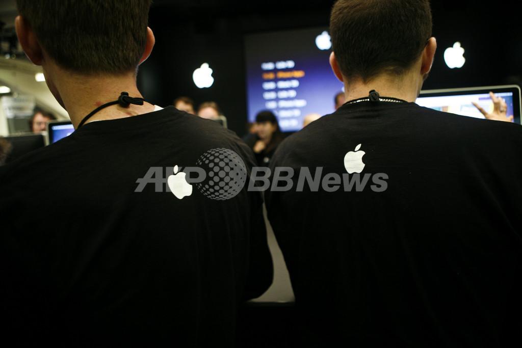 アップル、製造業者の「不適切行為」を発表 児童労働や過重労働など